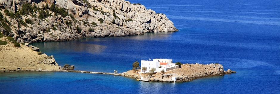 Agios Emilianos Manastırı